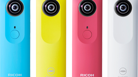 About the Ricoh Theta 360° Camera